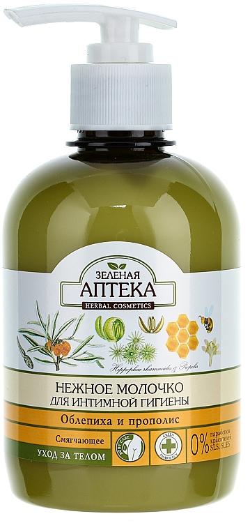 Gel de higiene íntima cremoso con extracto de espino amarillo y propóleo - Green Pharmacy
