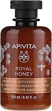 Perfumería y cosmética Gel de ducha natural con miel de tomillo, aceite esencial orgánico de oliva, naranja & rosa - Apivita Shower Gel Royal Honey