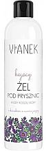 Perfumería y cosmética Gel de ducha antioxidante con extracto de mora & aceite de lavanda para piel sensible - Vianek Shower Gel