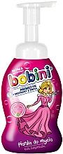 Perfumería y cosmética Espuma de baño ''Pequeña princesa'' con extracto de avena - Bobini Baby Line Bath Foam