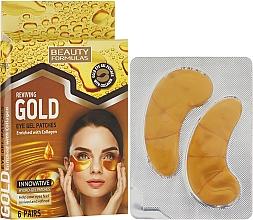 Perfumería y cosmética Parches de ojos de gel con colágeno - Beauty Formulas Reviving Gold Eye Gel Patches