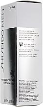 Emulsión relajante antipolución para hombres con linalool - Shiseido Men Moisturizing Emulsion  — imagen N2