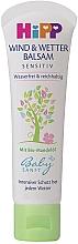 Perfumería y cosmética Crema protectora para piel sensible de bebés con aceite de almendras dulces - Hipp BabySanft Sensitive