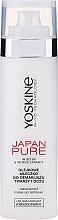 Perfumería y cosmética Leche desmaquillante con extracto de arroz - Yoskine Japan Pure