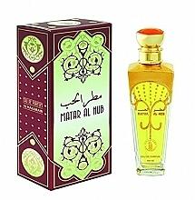 Perfumería y cosmética Al Haramain Matar Al Hub - Eau de parfum