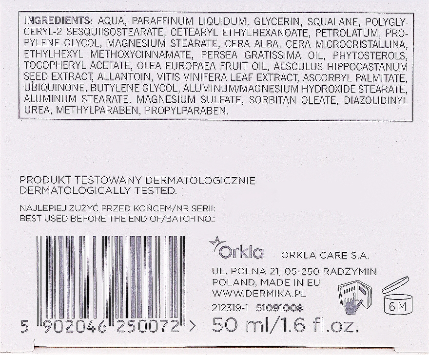 Crema facial antiarrugas con escualano, aceite de oliva y aguacate - Dermika Vitamina P Plus Face Cream — imagen N3