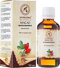 Perfumería y cosmética Aceite de rosa mosqueta - Aromática