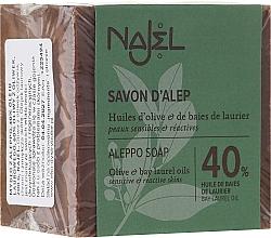 Perfumería y cosmética Jabón con aceite de oliva y laurel 40% - Najel Aleppo Premium Soap 40% Bay Laurel Oil
