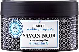 Perfumería y cosmética Jabón marroquí 100% natural a base de aceite de oliva negro - Mohani Savon Noir Natural Soap