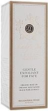 Perfumería y cosmética Exfoliante facial con aceite de rosa orgánica y extracto de perla negra - Bulgarian Rose Lady's Joy Luxury Gentle Exfoliant For Face