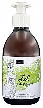 Perfumería y cosmética Gel de ducha con extracto de kiwi - LaQ Kiwi Shower Gel