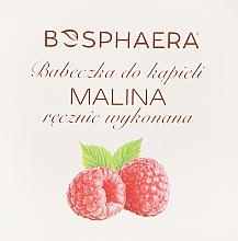 Perfumería y cosmética Bomba de baño efervescente en forma de cupcake, con aroma a frambuesa - Bosphaera