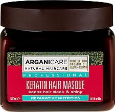 Perfumería y cosmética Mascarilla con aceite de argán & queratina - Arganicare Keratin Nourishing Hair Masque