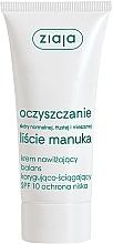 Perfumería y cosmética Crema de día normalizadora con extracto de manuka, algas pardas y ácido hialurónico, SPF10 - Ziaja Manuka Tree Purifying Normalising Day Cream SPF10