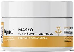 Perfumería y cosmética Aceite regenerador para manos y pies con karité - Lynia