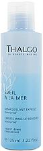 Perfumería y cosmética Loción desmaquillante bifásico resistente al agua para ojos y labios con provitamina B5 - Thalgo Eveil A La Mer Express Make-Up Remover