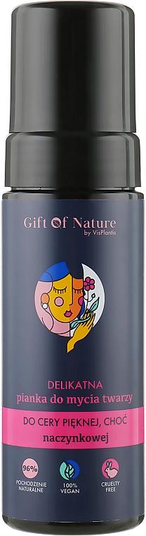 Espuma natural de limpieza facial para pieles con cuperosis con ácido láctico - Vis Plantis Gift of Nature