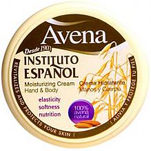 Perfumería y cosmética Crema hidratante para manos y cuerpo con avena 100% natural - Instituto Español Avena Moisturizing Cream Hand And Body