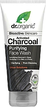 Perfumería y cosmética Gel limpiador facial con carbón activado - Dr. Organic Activated Charcoal Face Wash