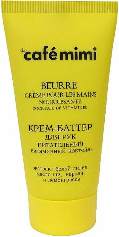 Crema de manos con karité y extracto de lirio de los valles - Le Cafe de Beaute Cafe Mimi Hand Cream Oil