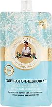 Perfumería y cosmética Mascarilla facial limpiadora con arcilla azul y extracto orgánico de malva - Las recetas de la abuela Agafia