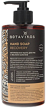 Perfumería y cosmética Jabón de manos líquido con aceite de camelia, regenerador - Botavikos Recovery Hand Soap