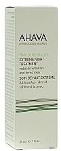 Perfumería y cosmética Crema facial revitalizante antiedad con extracto de rosa centifolia - Ahava Time to Revitalize Extreme Night Treatment