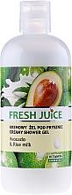 Perfumería y cosmética Gel crema de ducha con extracto de aguacate & leche de arroz - Fresh Juice Delicate Care Avocado & Rice Milk