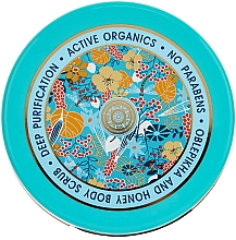 Perfumería y cosmética Exfoliante corporal con aceite natural de espino amarillo, miel y extracto de salvia - Natura Siberica