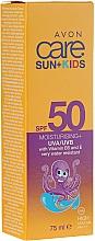 Perfumería y cosmética Crema hidratante de protección solar infantil con vitamina E y B5 - Avon Sun+ Kids Multivitamin Sun Cream SPF50