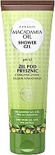 Perfumería y cosmética Gel de ducha con aceite de semilla de macadamia orgánico y extracto de aloe vera - GlySkinCare Macadamia Oil Shower Gel