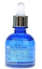 Perfumería y cosmética Sérum facial energizante para pieles maduras con 45% de extracto de placenta - Mizon Original Skin Energy Placenta 45%