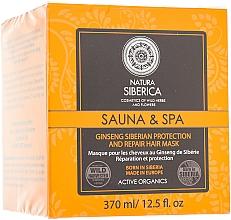 Mascarilla capilar con extracto de ginseng orgánico y aceite de pino siberiano - Natura Siberica Sauna & Spa — imagen N1