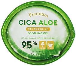 Perfumería y cosmética Gel calmante con extracto de aloe vera - Missha Premium Aloe Soothing Gel
