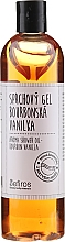 Perfumería y cosmética Aceite de ducha con extracto de algas y aroma a vainilla - Sefiros Aroma Shower Oil Bourbon Vanilla