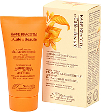 Perfumería y cosmética Sérum-concentrado facial refrescante con vitaminas - Le Cafe de Beaute Vitamin Coctail Face Serum