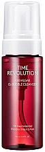 Perfumería y cosmética Limpiador facial con extracto de algas rojas - Missha Time Revolution Red Algae O2 Bubble Cleanser