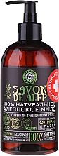 Perfumería y cosmética Jabón líquido de Aleppo con aceite de laurel & eucalipto, 100% natural - Planeta Organica Savon De Alep