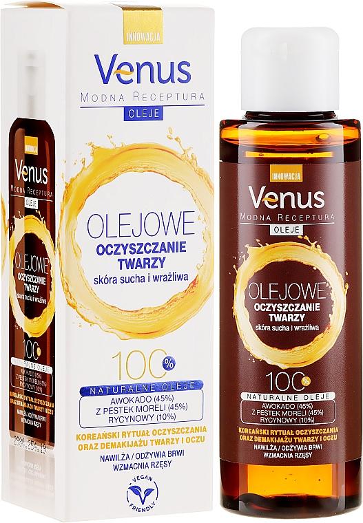 Aceite limpiador facial 100% natural con vitamina E para piel sensible y seca - Venus Cleansing Oil