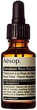Perfumería y cosmética Tratamiento facial con rosa damascena - Aesop Damascan Rose Facial Treatment