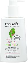 Perfumería y cosmética Gel natural de higiene íntima con aloe vera y extracto de camomila - Ecolatier Girls' Friendly