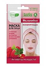 Perfumería y cosmética Mascarilla facial regeneradora con frambuesa, manzana y aceite de escaramujo - NaturaList