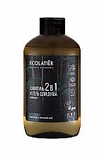 Perfumería y cosmética Champú y gel de ducha vegano con té verde 2 en 1 - Ecolatier Urban Energy