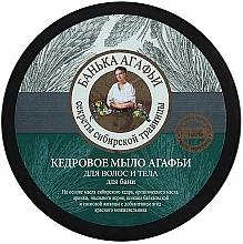 Perfumería y cosmética Jabón con aceite de cedro para cabello y cuerpo - Las recetas de la abuela Agafia
