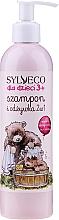 Perfumería y cosmética Champú y acondicionador infantil 2en1 con aroma a frambuesa - Sylveco For Kids Shampoo and Conditioner 2 in 1