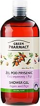 Perfumería y cosmética Gel de ducha con aceite de argán y extracto de higo - Green Pharmacy