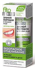 """Perfumería y cosmética Polvo dental preparado """"Fito-doctor. Hierbas medicinales"""" - Fito Cosmetic"""