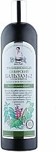 Perfumería y cosmética Acondicionador capilar tradicional siberiano №2 con abedul propóleo - Las recetas de la abuela Agafia