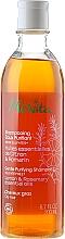 Perfumería y cosmética Champú purificante con limón y romero - Melvita Hair Care Gentle Purifyng Shampoo