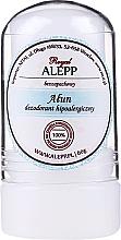 Perfumería y cosmética Desodorante stick natural hipoalergénico con potasio - Royal Alepp Alun Deodorant